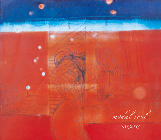 Nujabes - Feather, cover art